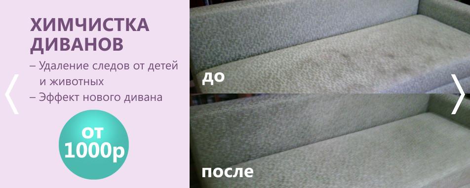 Баннер 1